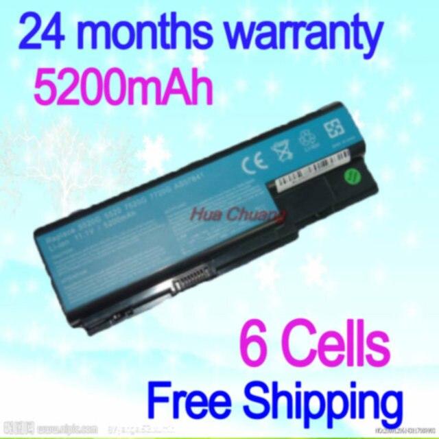 JIGU Аккумулятор Для Ноутбука Acer eMachines E510 E520 G420 G520 G620 G720 EasyNote LJ61 LJ63 LJ65 LJ67 LJ71 LJ73 LJ75 as07b31