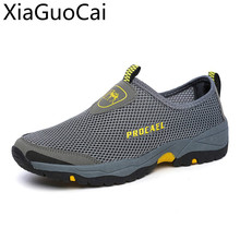 Summer New Men's Mesh Casual Shoes Casual Sneakers Mesh Shoes Breathable Light Slip-On Breathable Sneakers