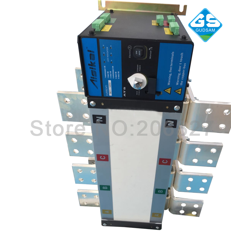 1600A Three phase 4P genset automatic transfer switch (ATS  1600A) mds400a 1600v 400a three phase