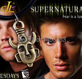 TV Jewelry Dean necklace Supernatural necklace