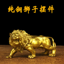 Brass lion furnishings for bedroom, living room, office decoration