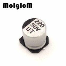 J048 50 шт. 220 МКФ 50 В 10 мм * 10.2 мм Алюминиевый электролитический конденсатор SMD