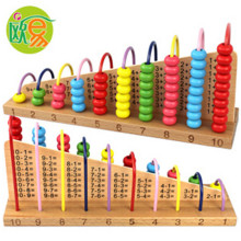 Early childhood educational toy 1+1 calculation of wooden baby toys frame subtraction learning abacus teaching math toy
