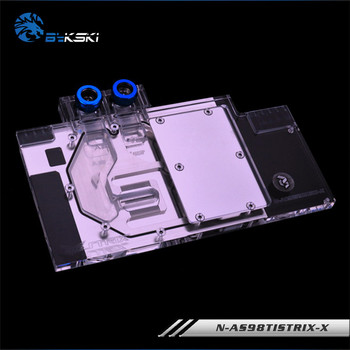 цена на Bykski gpu cooler for ASUS STRIX-GTX980TI-DC3OC Watercooling block  Full Cover graphocs card gpu water block,N-AS98TISTRIX-X