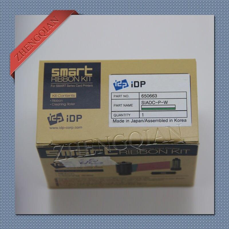 Bilgisayar ve Ofis'ten Yazıcı Şeritleri'de IDP 650663 SIADC P W beyaz şerit çalışması 30s yazıcı ve 50s yazıcı title=