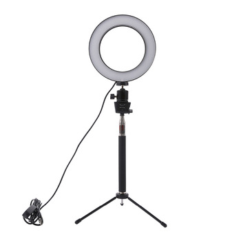Dimmable LED Studio Camera Ring Light Photo Phone Video Light  Lamp With Tripods Selfie Stick Ring Fill Light For Canon Nikon Photographic Lighting