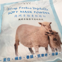 Sheep Placenta Face Mask Treatment Soft Mask Powder Anti Aging Rejuvenating and Nourishing 800g