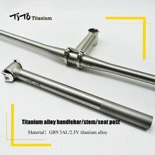 TiTo Hafif titanium MTB/Yol bisiklet parçaları titanium alaşım Bisiklet Gidon Bisiklet Seatpost/koltuk tüp titanium kök setleri
