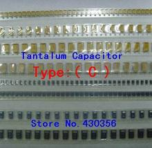 10PCS  Tantalum Capacitor  6032  Type:C      686  68UF  16V