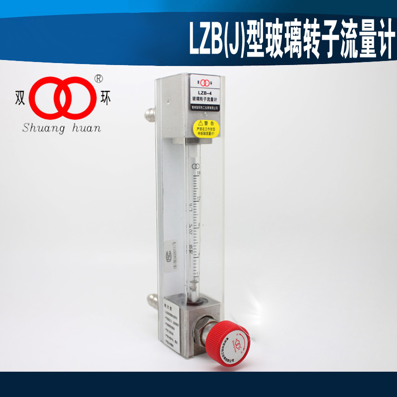 2017 Sale New Arrival Portata Aria Double Ring Glass Rotor Flowmeter Lzb-4 Gas Liquid Air Water Specifications Rotameter  цены