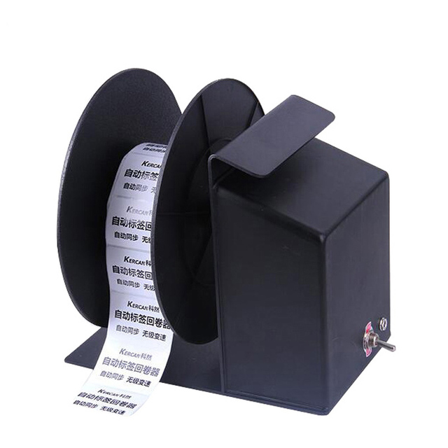 US $125 8 15% OFF|Corran kr800 Automatic Label Rewinder Clothing tags  barcode Stickers rewinding machine volume bar code printer label printer  -in