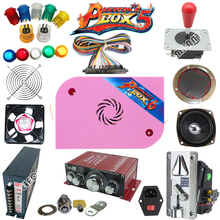 Arcade Parts Bundles Kit with game elf 1300 in 1 game PCB board, Zippyy joystick, push button switch,coin acceptor,power supply