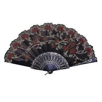 Flores de papel tipo ventilador bordado Vintage estilo chino, baile, boda, fiesta,...