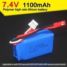 7.4v1100mah v353 A959 питания литиевая батарея самолета дистанционного управления автомобиля