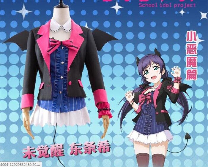 Здесь продается  Anime love live TOJO NOZOMI little sweet devil unawaken series Cosplay Costume Dress clothing cloth Free Shipping   Одежда и аксессуары