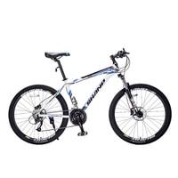 Shanp Mini Bike Aluminum Metal Variable 27 Speed 26 Inch S With Dual Disc Brake Shoes