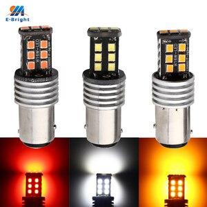 YM E-Bright 10 PCS BA15S 1156 1157 BAY15D canbus no error S25 2835 15SMD 15 LED P21W White Amber Red 12V 24V DC Turn Signal Bulb