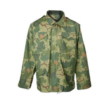 VIETNAM WAR US MITCHELL CAMO M65 FIELD JACKET IN SIZES - DISCOUNT ITEM  11% OFF All Category