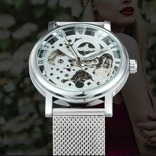 Победитель официальный модные женские часы ультра тонкий сетчатый Ремешок лучший бренд класса люкс Скелет Механические Элегантные женские наручные часы для девочек