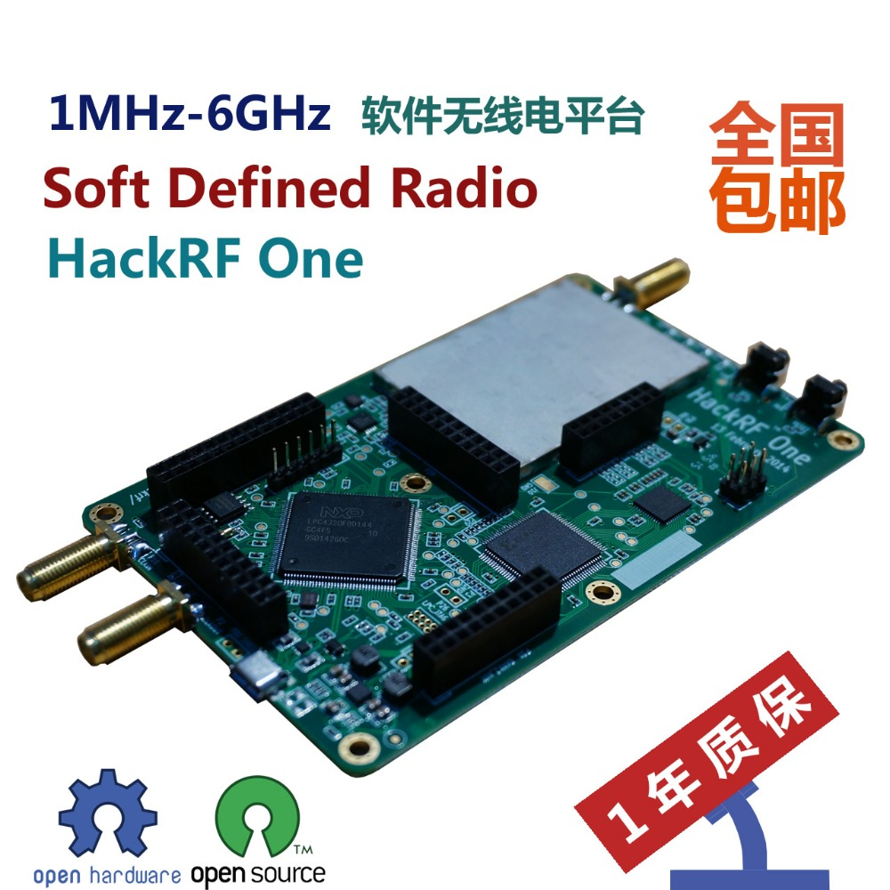 цены на United States original One HackRF (1MHz-6GHz) open source software radio platform SDR development board  в интернет-магазинах