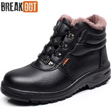 Break Out New Men Winter Boots Snow Boots for Men Ankle Boots Warm with Plush&Fur Work Safety Men Shoes 45 46
