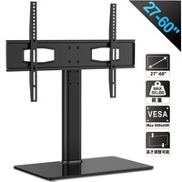 Fitueyes Universal TV Stand/ Base Tabletop TV Stand with Mount for up to 60 inch Flat screen Tvs Vizio/Sumsung/Sony Tvs/xbox One
