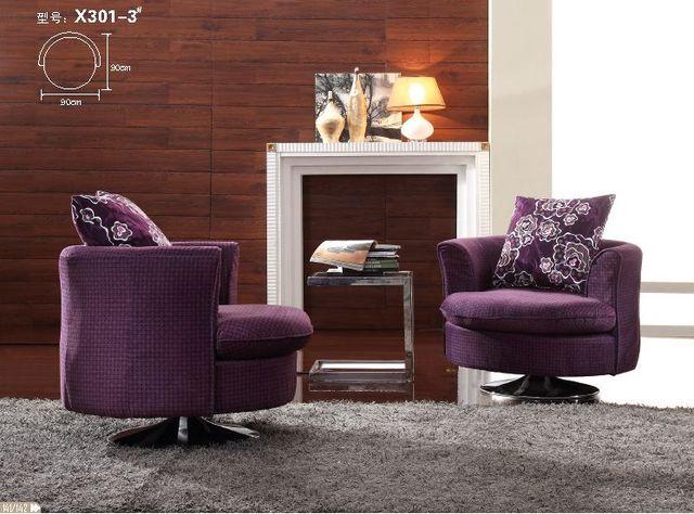 Lizz Modern Armchair Purple Swivel Chair