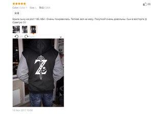 Image 5 - Yeni Varış Hoodie Ceket efsanesi Zelda Nefes Vahşi LOGO Kapşonlu Hoodie Rahat Hırka Hoodies & Tişörtü ceket
