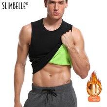 c1e5b20db1 Mens Neoprene Slimming Vest Cami Hot Shapers Women Firm Body Shaper  FirmSauna Sweat Thermal Waist Trainer