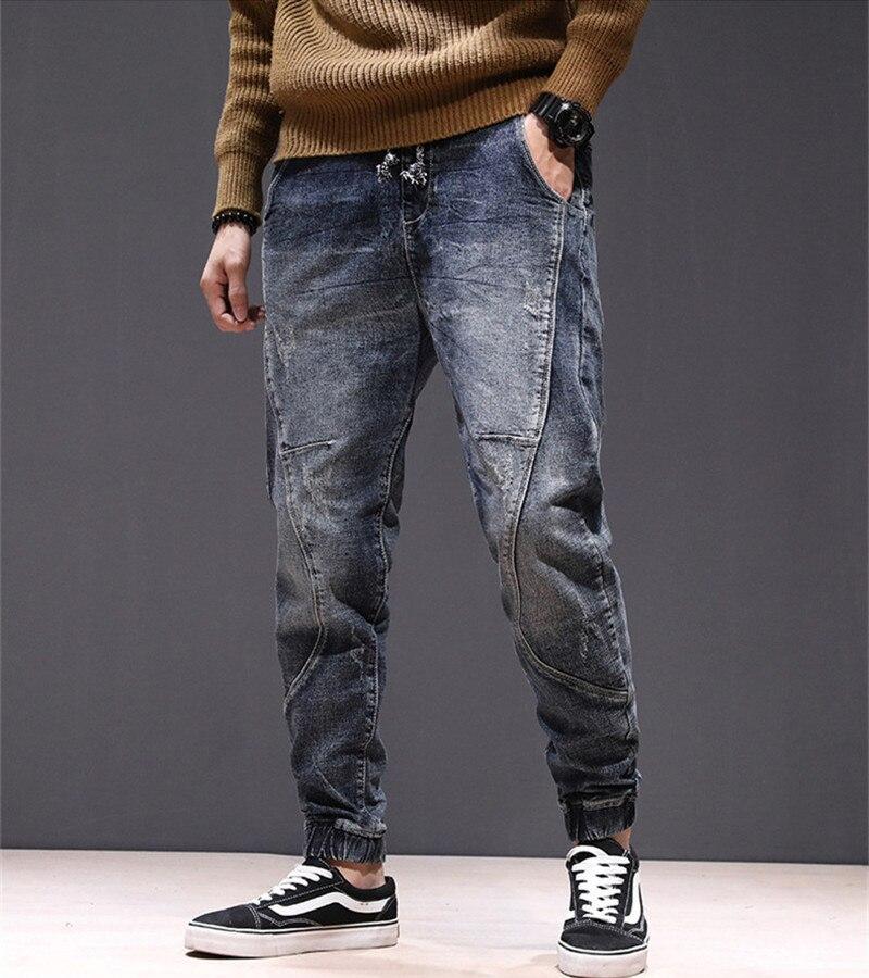 X-Future Mens Jogger Pants Harem Casual Distressed Plus Size Jeans Denim Pants