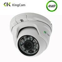KingCam 4MP Security Audio IP Camera Metal Anti vandal 48V POE Wide Angle 1080P ONVIF CCTV Surveillance Dome Microphone IP Cam