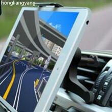 Универсальный автомобильный держатель для планшетов универсальный