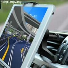 universal car holder for tablets porta tablet para auto universal tablet holder for car holder tablet FIT FOR 4-10.6INCH держатель maverick universal car holder m1 0860