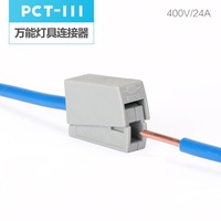 50pcs PCT-111 Single 1 pin for lamp cable connectors /soft wire and hard wire Connector