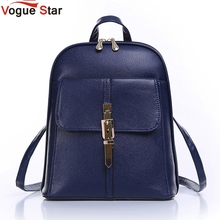 Vogue Star 2017 backpacks women backpack school bags students backpack ladies women's travel bags leather package YA80-173