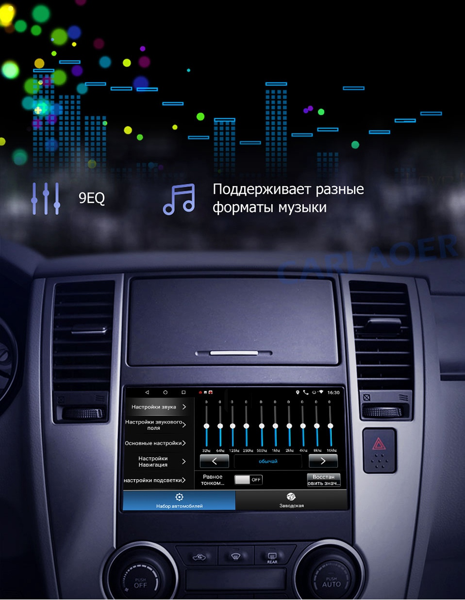 2 din car android radio 019