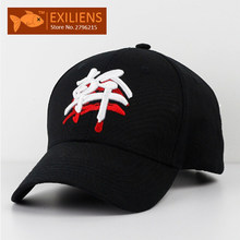 9007ccd2a84  EXILIENS  Baseball Cap New Fashion Brand Cotton Solid Chinese Come On Snapback  Caps Strapback Bboy Hip-hop Hat For Men Women