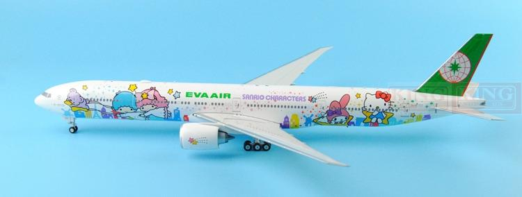 200009* B777-300ER B-16722 1:200 Eagle Taiwan Airlines commercial jetliners plane model hobby