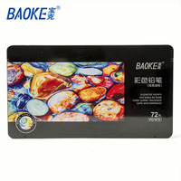 PO1672 Oiliness The Of Lead 72 Painting Pencil Case Student Fine Arts Color Boxed Supplies Pencilcase