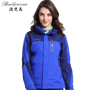 Women spring autumn Softshell