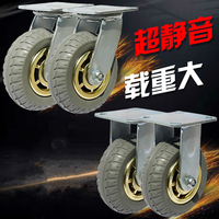 Free Shipping 10cm Caster Solid Rubber Tire Trolley Wheel Bearing Caster Universal Mute Industrial Small Carts