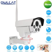 OwlCat H 264 HD 960P 1080P PTZ Wireless WiFi IP Camera Outdoor 2 8 12mm Auto