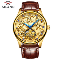 AILANG Mens Automatic Mechanical Watches Men Top Brand Luxury Dragon Horse Pattern Dial Sport Business Leather