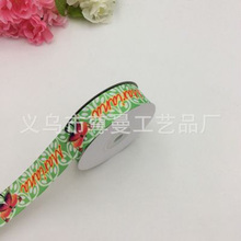 Single-Sided Ribbon DIY Digital Printing Thermal Transfer Sublimation Grosgrain Gift Decoration Packaging
