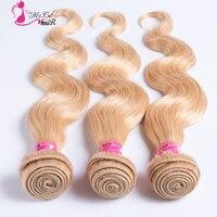 Mscathair 613 блондинка бразильский Средства ухода за кожей волна пучки волос плетение 100% Пряди человеческих волос для наращивания Remy Инструмент