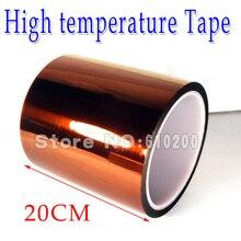 Бесплатная Доставка 200 ММ * 33 М Золото BGA Лента, лента ПЕЧАТНОЙ ПЛАТЫ, Теплоизоляция Ленты, высокая Термостойкость Ленты