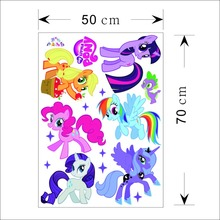 Little Pony Themed Girls Wall Sticker