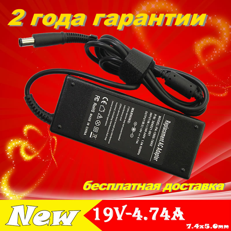 Replacement For HP Laptop AC Charger Power Adapter 19V 4.74A