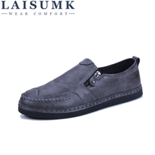LAISUMK Leather Comfortable Man Shoes Flats Luxury Zippers Casual Footwear Summer Handmade Moccasins Brand Vintage