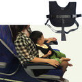 Baby Flight Vest Travel Harness Train Car Safety Vest (Black)